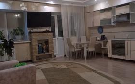 3-комнатная квартира, 82 м², 2/5 этаж, Бауыржан Момышулы 41 а за 36.8 млн 〒 в Семее