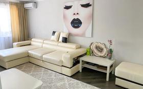 2-комнатная квартира, 48 м², 4/5 этаж, Чокина — Абая за 11.9 млн 〒 в Павлодаре