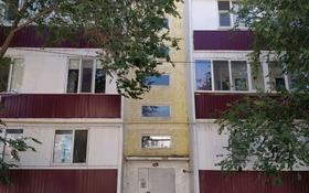 1-комнатная квартира, 31 м², 4/5 этаж, Привокзальный-3А 18А — Еркинова за 7 млн 〒 в Атырау, Привокзальный-3А