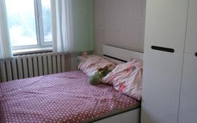 4-комнатная квартира, 90 м², 2/9 этаж помесячно, Иртышская 17 за 120 000 〒 в Семее