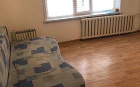 3-комнатная квартира, 73 м², 1/9 этаж, мкр Юго-Восток, Степной 2 7 за 19.5 млн 〒 в Караганде, Казыбек би р-н