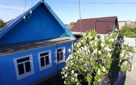 4-комнатный дом, 80 м², 6 сот., Амангельди Иманова 60 — Кайратская за 18 млн 〒 в Уральске