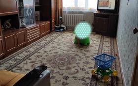 2-комнатная квартира, 48 м², 5/5 этаж, Ескалиева 186 — Маметовой за 13.5 млн 〒 в Уральске