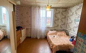 3-комнатный дом, 93 м², улица Исмаилова 25 за 6.5 млн 〒 в Кокшетау