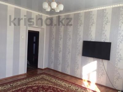 3-комнатная квартира, 58 м², 1/2 этаж, Достык дружбы 115 — Ескалиева за 7 млн 〒 в Уральске — фото 2
