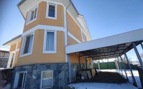 5-комнатный дом помесячно, 350 м², 25 сот., Ондасынова за 950 000 〒 в Алматы, Медеуский р-н