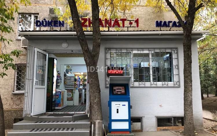 Магазин площадью 52 м², Жарокова 163 — Сатпаева за 28 млн 〒 в Алматы, Бостандыкский р-н