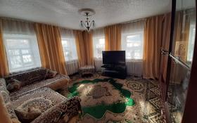 5-комнатный дом, 79 м², 10 сот., Переулок Тениз 17 — Шиели за ~ 22.9 млн 〒 в Нур-Султане (Астана), Сарыарка р-н