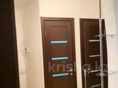 2-комнатная квартира, 45 м², 3/4 этаж, Аль-Фараби 19 — Зейна Шашкина за 19.7 млн 〒 в Алматы, Медеуский р-н — фото 13