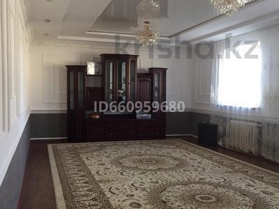 4-комнатный дом, 200 м², 8 сот., Байдибек баба 270 за 26 млн 〒 в Таразе