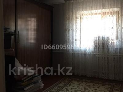 4-комнатный дом, 200 м², 8 сот., Байдибек баба 270 за 26 млн 〒 в Таразе — фото 4