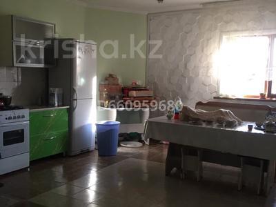 4-комнатный дом, 200 м², 8 сот., Байдибек баба 270 за 26 млн 〒 в Таразе — фото 6