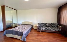 1-комнатная квартира, 34 м² посуточно, Усть-Каменогорск за 6 000 〒