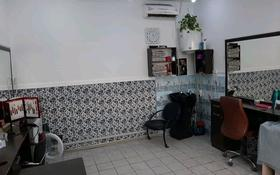 Бутик площадью 16 м², Привокзальный-1, Ул.Султан Бейбарыс 1 за 3.2 млн 〒 в Атырау, Привокзальный-1