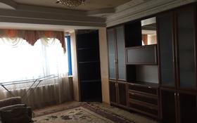 2-комнатная квартира, 78 м², 7/10 этаж, Мкр Алтын ауыл 20 — Абылайхана за 18 млн 〒 в Каскелене