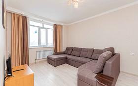 3-комнатная квартира, 63 м², 14/17 этаж, Чингиза Айтматова 38 за 22.5 млн 〒 в Нур-Султане (Астана)