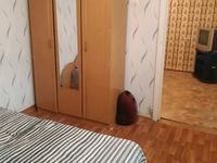 2-комнатная квартира, 42 м², 1/5 этаж