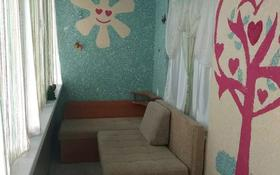 2-комнатная квартира, 61 м², 2/5 этаж, проспект Кобланды Батыра 50 — Курганская за 12.8 млн 〒 в Костанае