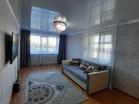 2-комнатная квартира, 46 м², 1/4 этаж