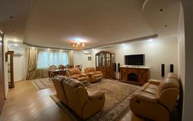 5-комнатная квартира, 200 м², 16/20 этаж помесячно, Абай за 350 000 〒 в Нур-Султане (Астана)
