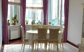 4-комнатная квартира, 183 м², 6/16 этаж, Аль-Фараби — Каратаева за 121 млн 〒 в Алматы, Бостандыкский р-н
