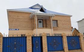 4-комнатный дом, 270 м², 10 сот., Кусаинова 58 — Сатпаева, Момышулы за 43 млн 〒 в Кокшетау