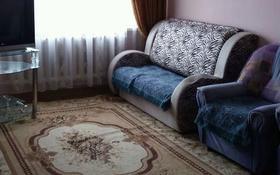 3-комнатная квартира, 68 м², 5/5 этаж помесячно, Утепова 33 за 120 000 〒 в Усть-Каменогорске