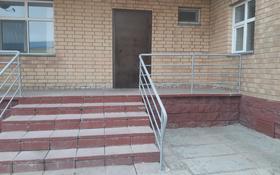 отапливаемое помещение на территории базы, 1 этаж за 176 000 〒 в Нур-Султане (Астана), р-н Байконур