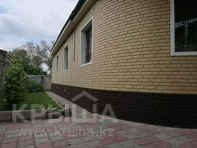 4-комнатный дом, 166 м², 6 сот., Жибек Жолы за 25 млн 〒 в Шамалгане — фото 4