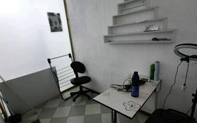 Нежилое помещение за 5.3 млн 〒 в Актау, 3Б мкр