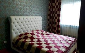 1-комнатная квартира, 55 м², 2/5 этаж посуточно, Есет батыра за 4 000 〒 в Актобе