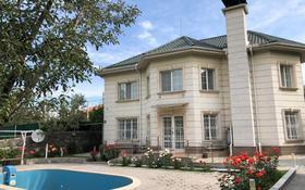 5-комнатный дом, 300 м², 20 сот., мкр Горный Гигант за 314 млн 〒 в Алматы, Медеуский р-н