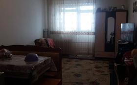 1-комнатная квартира, 35 м², 5/16 этаж, Тлендиева 15/1 за 11.5 млн 〒 в Нур-Султане (Астана), Сарыарка р-н
