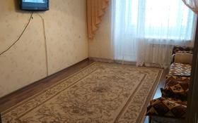 3-комнатная квартира, 62 м², 5/5 этаж, Набережная 84 за 13 млн 〒 в Щучинске