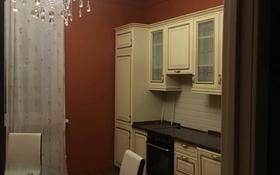 2-комнатная квартира, 86 м², 15/21 этаж помесячно, Аль-Фараби 21 за 350 000 〒 в Алматы, Медеуский р-н