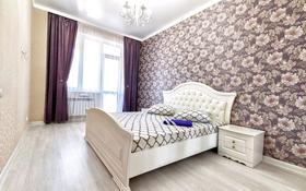 1-комнатная квартира, 45 м² посуточно, Кабанбай Батыра 58Б за 10 000 〒 в Нур-Султане (Астана), Есиль р-н