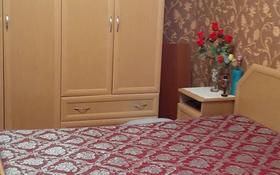 3-комнатная квартира, 63 м², 1/2 этаж, улица Амангельды 14 за 11 млн 〒 в Балхаше