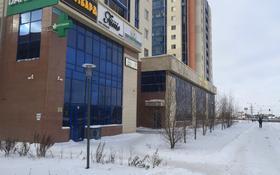Помещение площадью 36 м², Кургальжинское шоссе 31 за 150 000 〒 в Нур-Султане (Астана), Есиль р-н