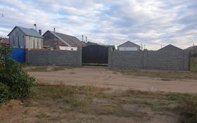 2-комнатный дом, 45 м², Поезд Л за 7.5 млн 〒 в Павлодаре