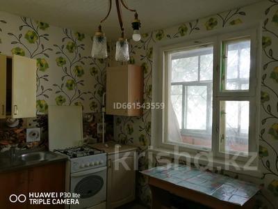 1-комнатная квартира, 33 м², 1/6 этаж помесячно, улица Генерала Арыстанбекова 3 за 60 000 〒 в Костанае