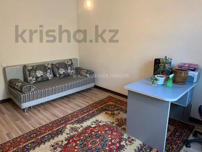 8-комнатный дом, 330 м², 6.2 сот., мкр Тастыбулак за 53 млн 〒 в Алматы, Наурызбайский р-н — фото 39