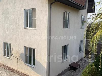 8-комнатный дом, 330 м², 6.2 сот., мкр Тастыбулак за 53 млн 〒 в Алматы, Наурызбайский р-н — фото 27