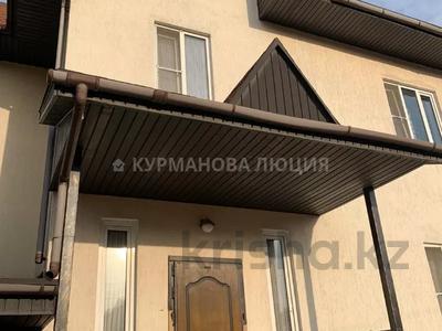 8-комнатный дом, 330 м², 6.2 сот., мкр Тастыбулак за 53 млн 〒 в Алматы, Наурызбайский р-н — фото 26