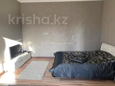 8-комнатный дом, 330 м², 6.2 сот., мкр Тастыбулак за 53 млн 〒 в Алматы, Наурызбайский р-н — фото 33