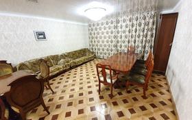 4-комнатный дом посуточно, 200 м², 10 сот., Казыбек Би 4 — Республики за 50 000 〒 в Косшы