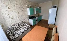 1-комнатная квартира, 38 м², 1/9 этаж помесячно, Керей и Жанибек хандар 9 — Сауран за 90 000 〒 в Нур-Султане (Астана), Есиль р-н