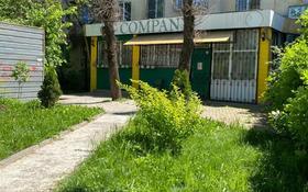 Офис площадью 107 м², Жандосова 70 — Радостовца за 65 млн 〒 в Алматы, Бостандыкский р-н