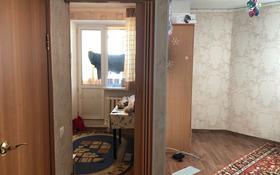 1-комнатная квартира, 29 м², 1/5 этаж, Cосновка 14/2 за 7.5 млн 〒 в Косшы