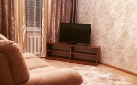 2-комнатная квартира, 50 м², 3/9 этаж посуточно, Горького 27 — Сатпаева за 7 500 〒 в Павлодаре