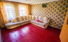 2-комнатный дом, 49 м², 5 сот., Нахимова 11а за 4.5 млн 〒 в Талдыкоргане